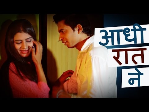 AADHI RAAT NE (आधी रात ने) | New Haryanvi Song | Ranbir Kundu & Sheenam Katholic | हरियाणवी Dj Songs