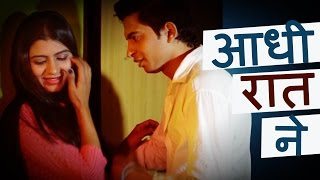AADHI RAAT NE (आधी रात ने)   New Haryanvi Song   Ranbir Kundu & Sheenam Katholic   हरियाणवी Dj Songs
