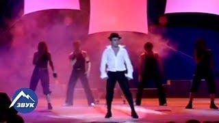 Султан - Ураган - Мальчики из Нальчика | Концертный номер 2013
