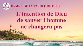 Musique chrétienne en français « L'intention de Dieu de sauver l'homme ne changera pas »