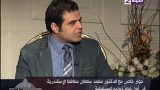 فيديو.. محمد سلطان: نسعى لإعادة الإسكندرية لوضعها الطبيعي