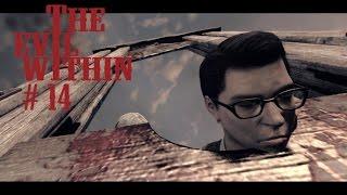 The Evil Within s 14 Казнь или суицид