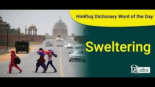 Sweltering Meaning in Hindi - HinKhoj Dictionary