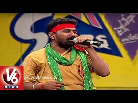 Sinukamma Song | Gidde Ram Narsaiah | Telangana Folk Songs | Dhoom Thadaka | V6News