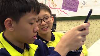 Publication Date: 2018-07-04 | Video Title: 高雷中學LEGO智能足球體驗課