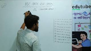 HSC Math 2nd Paper,Chapter 7 2,ত্রিকোণমিতিক সমীকরণ Lec 2