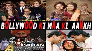 लड़के लड़कीया इस विडियो को जरूर देखे || Top 5 Bollywood Chutiyapa 2017 (hindi) || Funny Videos 2017