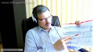 Павел Ширяев  Аура и тело сознания