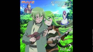 Shakugan no Shana III Final OST Vol.2 - 07 Le Serpent de Ceremonie