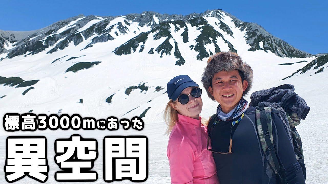 富山県で一番高い雪山に登山してみたら人生観ぶっ飛んだ