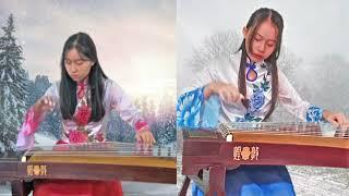 HongYanJiu【红颜旧】Guzheng Ensemble Cover