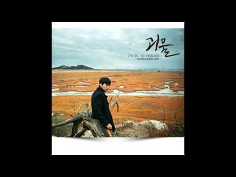 [AUDIO] Park Sihwan - 괴물 (Monster) [Monster 2nd Mini Album]