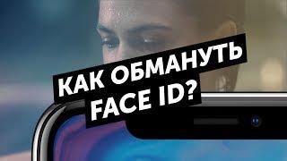 Дроп-тест iPhone X, спиннер года и как обмануть Face ID!