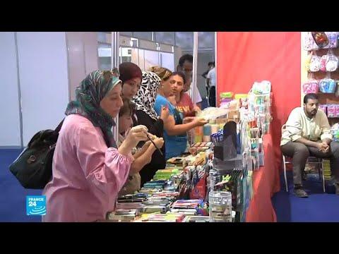 -اشتري وإحنا معاك- شعار معارض توفير المستلزمات المدرسية في القاهرة  - نشر قبل 32 دقيقة