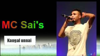 MC Sai songs