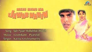Meri Biwi Ka Jawab Nahin : Sab Pyaar Mohabbat Jhooth Full Audio Song | Akshay Kumar, Sridevi |