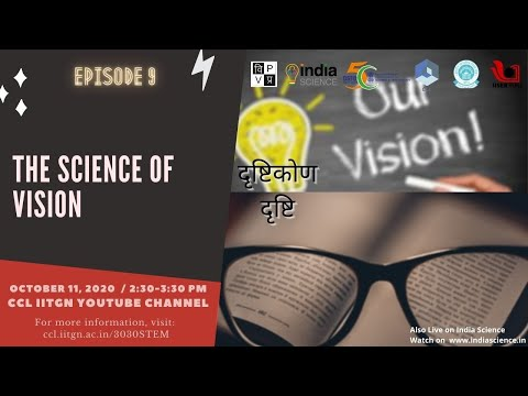 The Science of Vision | दृष्टि और दृष्टिकोण | 3030 STEM Episode 9 | 2:30-3:30PM