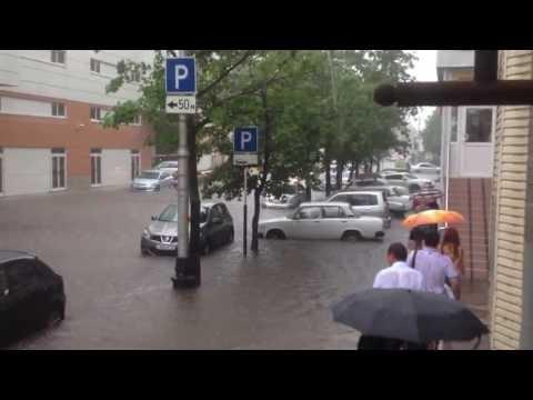 Потоп г.Краснодар ул.Головатого