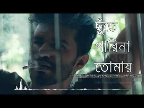 Dear Ex Eid Natok Song - Musfiq R Farhan with Bangla Lyrics