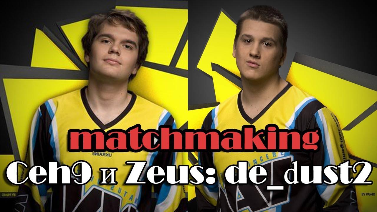 Zeus matchmaking