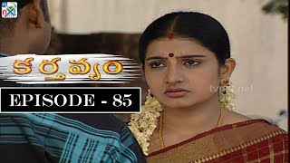 Karthavyam Telugu Daily TV Serial   Episode 85   Ranganath, Bhanu Chander, Prasad Babu  TVNXT Telugu