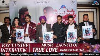 True Love | Music Launch | Ft : Vicky Gill, Jatinder Jeetu & Neet Kaur | Punjabi Song 2018