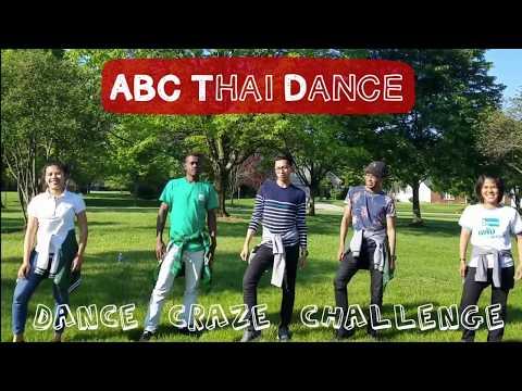 VIRAL Thai Dance (ABC)
