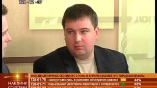14.04.2014 Наедине со всеми: Анатолий Рагулин и Александр Шеремет