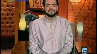Lum Ya Ti Nazeero Ka Fi - Naat by Aamir Liaquat Hussain