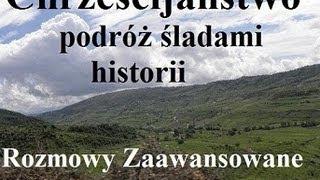 Rozmowy Zaawansowane - Chrześcijaństwo - podróż śladami historii - 24.07.2013