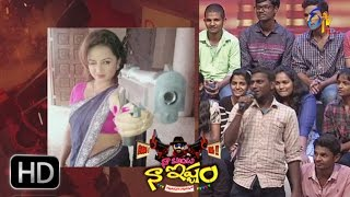 Naa Show Naa Ishtam | Naa Comment Naa istam | 15th October 2016 | ETV Plus