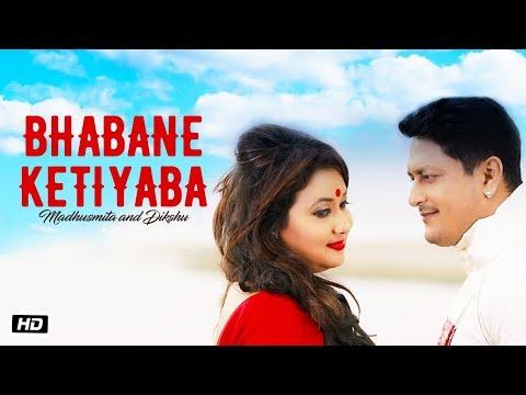 Bhabane Ketiyaba | Madhusmita | Dikshu | Ravi Sharma | Latest Bihu Song 2018