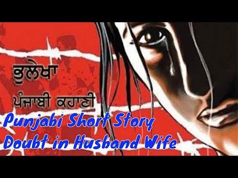 ਭੁਲੇਖਾ Bhulekha Punjabi kahani || Rj Rajveer Kaleke || Dhol Radio