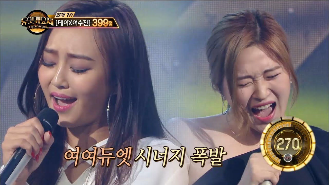 【TVPP】 Hyorin(SISTAR) - SOFA, 효린(씨스타) - 소파 @Duet Song ...Hyorin Songs