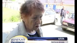 В Покровском районе стало меньше на 20 тыс. переселенцев