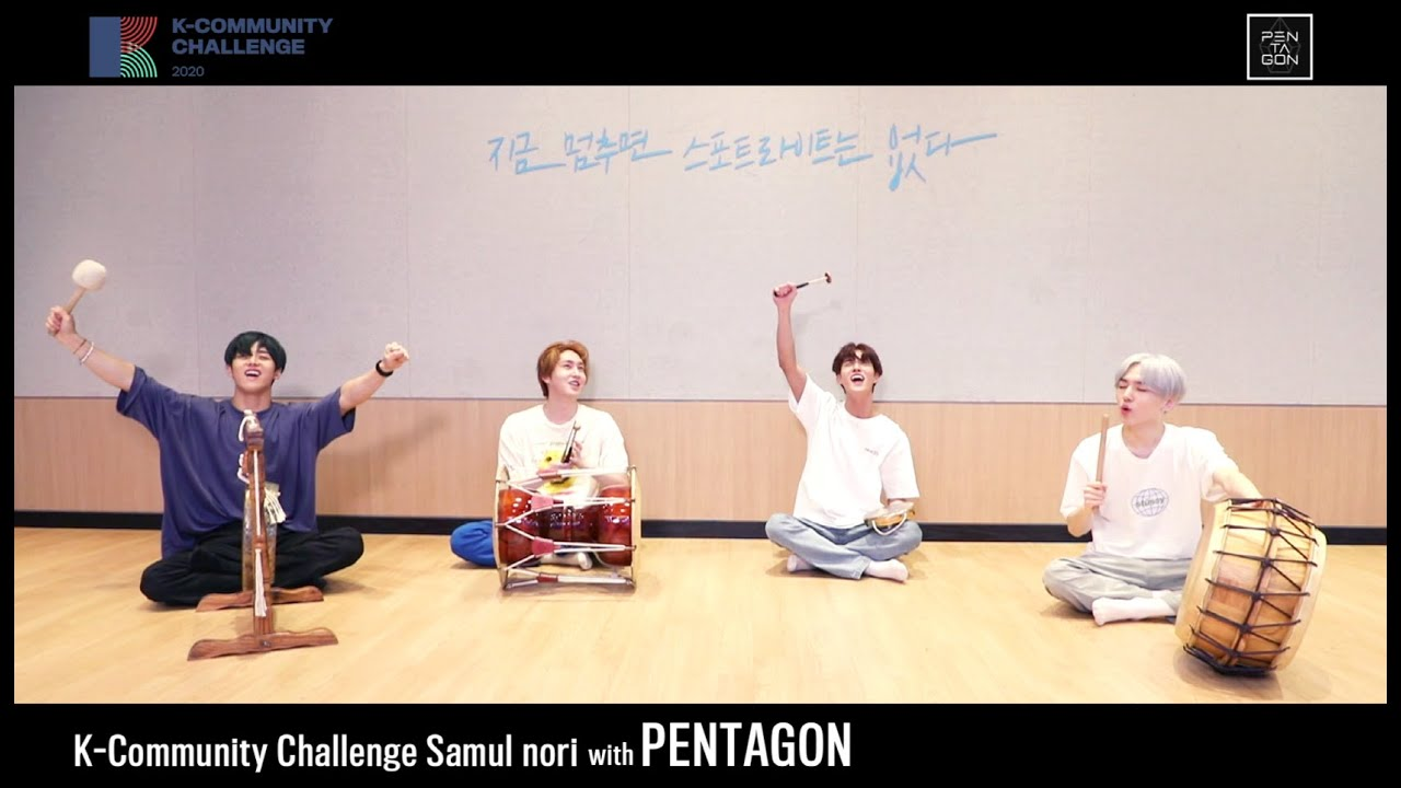 [K-Community Challenge] Samul nori with PENTAGON