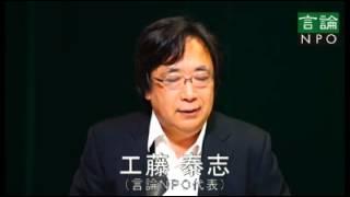 増田雅之 - JapaneseClass.jp