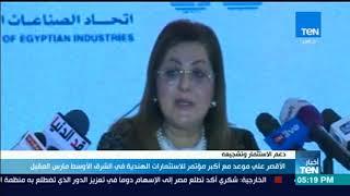 أخبار TeN - الأقصر علي موعد أكبر مؤتمر للاستثمارات الهندية في الشرق الأوسط