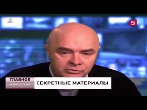 Новости украина винница смотреть онлайн