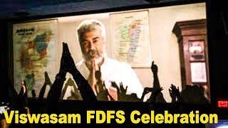 Viswasam FDFS 1'0 Clock Fans Celebration | Kola Mass At Kasi Talkies | Viswasam Thala Ajith