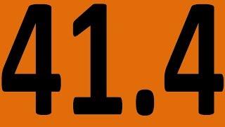 КОНТРОЛЬНАЯ 12 АНГЛИЙСКИЙ ЯЗЫК ДО АВТОМАТИЗМА УРОК 41 4 УРОКИ АНГЛИЙСКОГО ЯЗЫКА