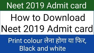 Neet 2019 admit card !! How to download ?