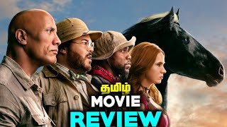 Jumanji 2 Review in Tamil