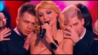 Валерия и Кристина Орбакайте - Любовь не продаётся (Концерт ко Дню спасателя 2016)