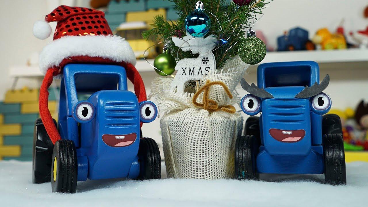 Синий трактор vlog - Злой двойник испортил праздник Новый ...
