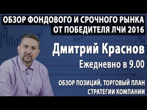 Форум корпоративных секретарей
