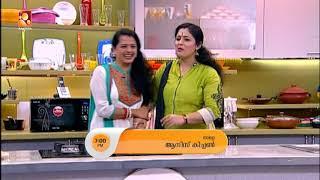 ANNIES KITCHEN_Saturday_ 07-07-18 @ 7:00 P.M | Amrita TV
