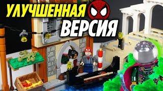 Обзор LEGO Самоделки Человек-Паук Вдали от дома Венеция