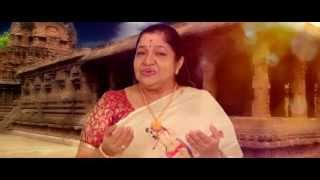 Download Krishna Nee Beghane | K S Chithra | Traditional | M Jayachandran MP3 song and Music Video