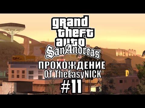 GTA 3. Полное прохождение. #1.